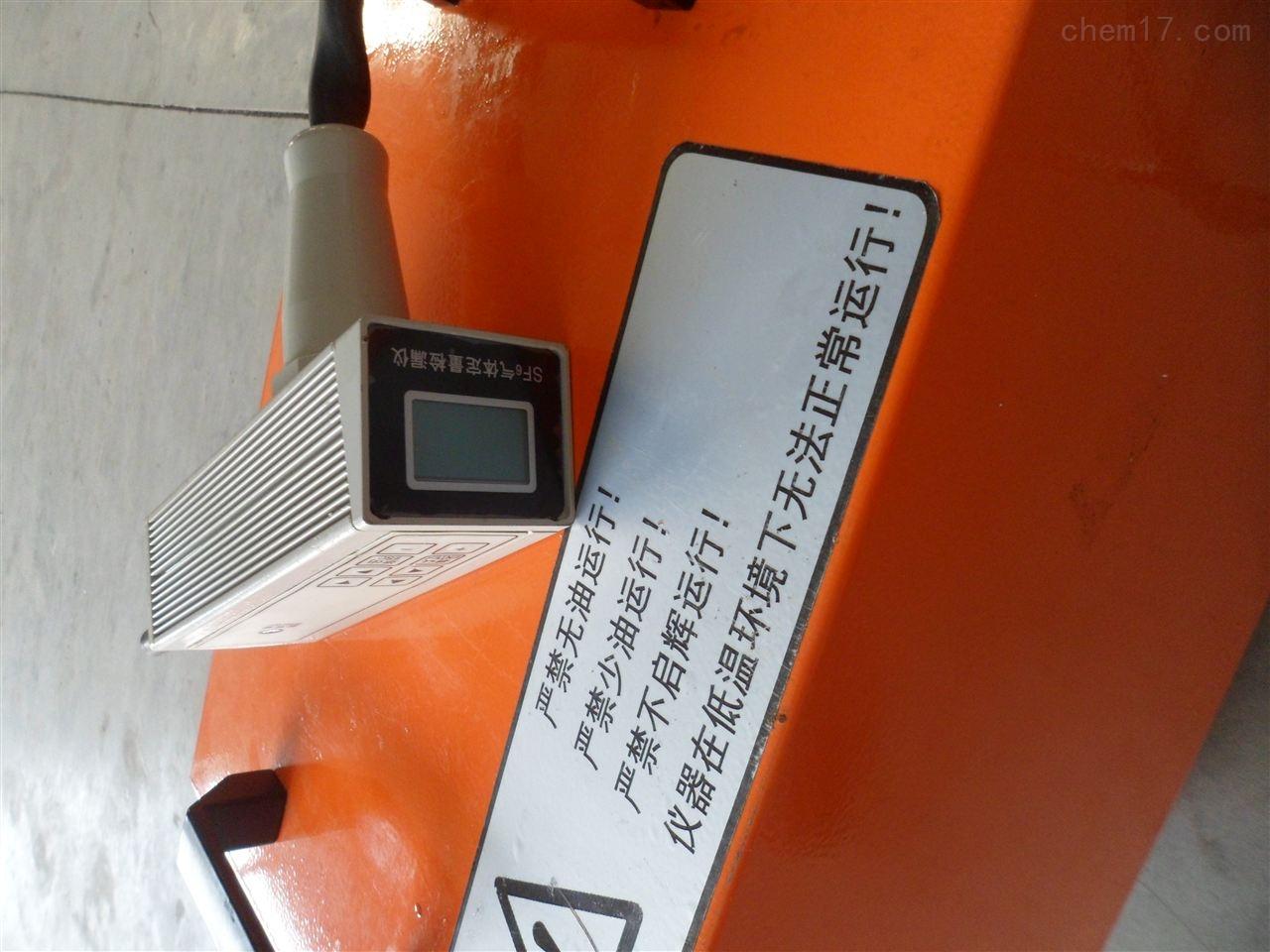 SF6气体抽真空充气装置承装设备