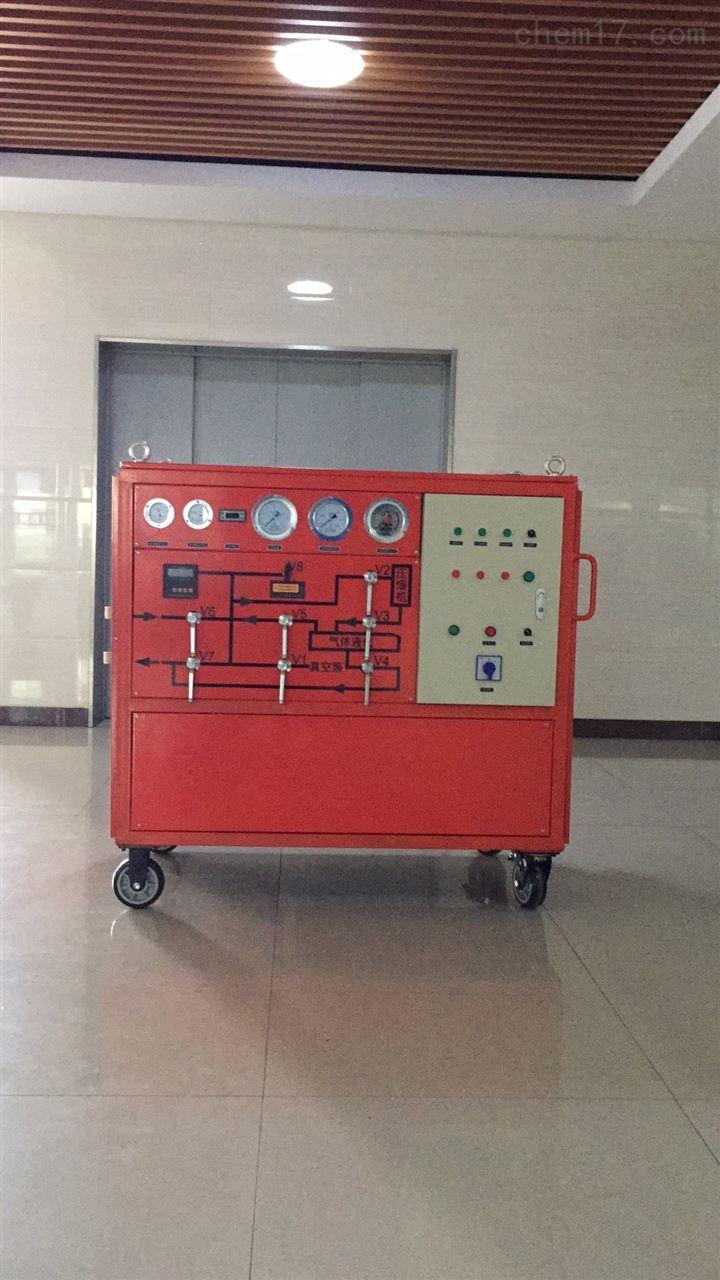 SF6气体抽真空充气装置承装类资质