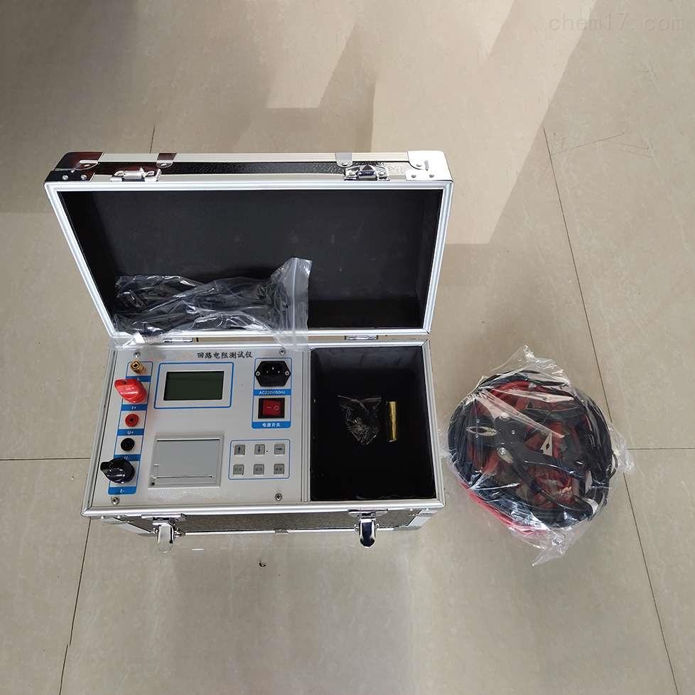 智能回路电阻测试仪可靠性强