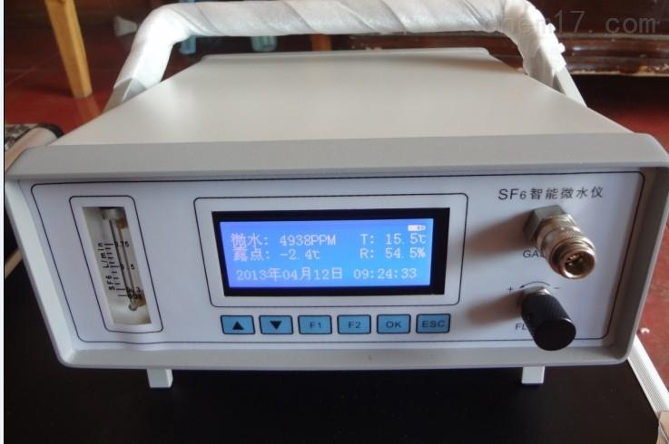 地下管线探测仪微水测试仪