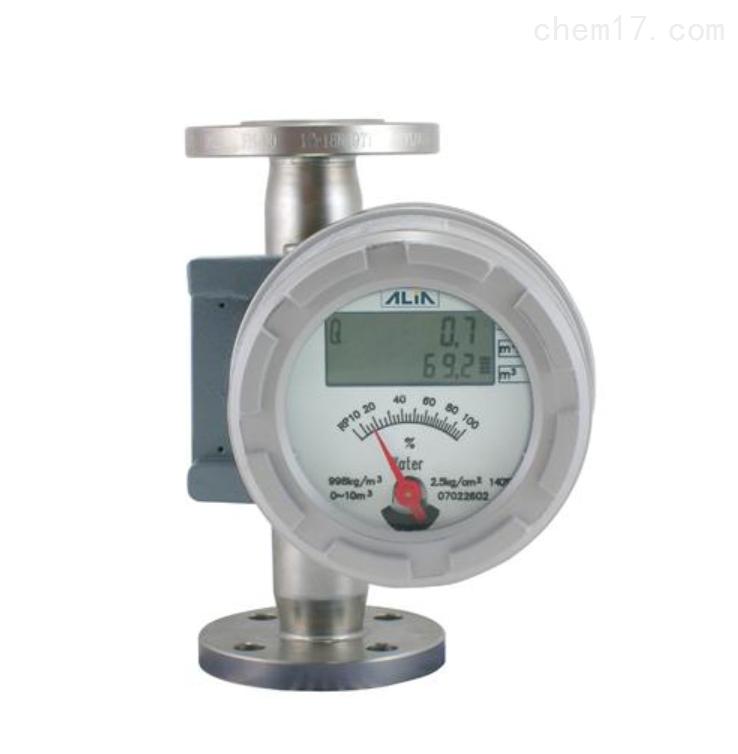 AEAD金屬管浮子流量計