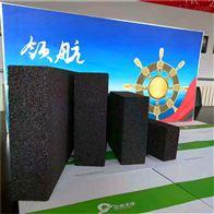 上海70mm厚泡沫玻璃板加工销售