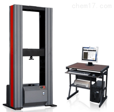 饰面人造板理化性能试验机