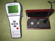 北京数字涡流电导率仪