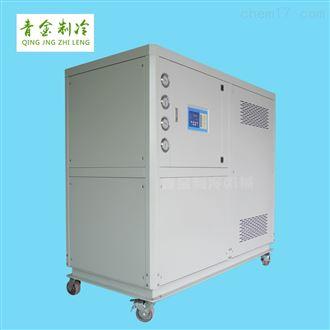 QX-50W50匹水冷式工业冷水机