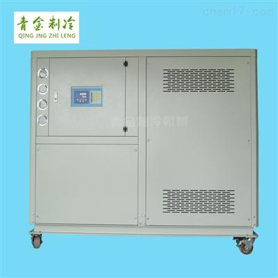 QX-40W40匹水冷式工业冷水机