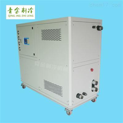 QX-20W-LT水冷式低温冷水机