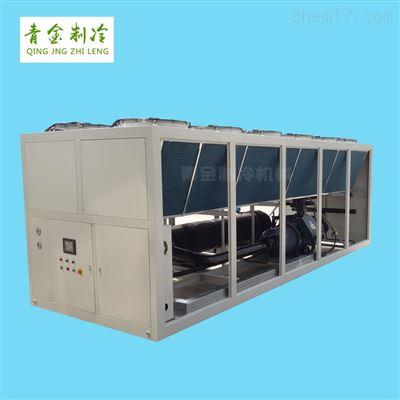 QX-200AS研究所螺桿式冷水機