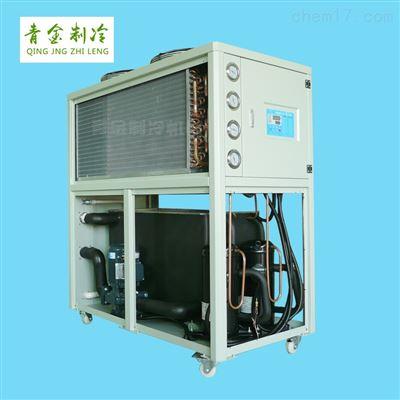 QX-8A洗衣液冷却冰水机