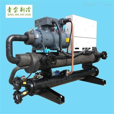 QX-280WS制药研发水冷螺杆式冷冻机组