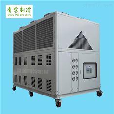 50HP风冷式工业冷水机