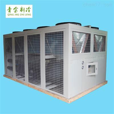 QX-60HP-LT风冷螺杆式低温冷冻机