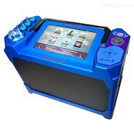 GR3028新款紫外差烟气综合分析仪
