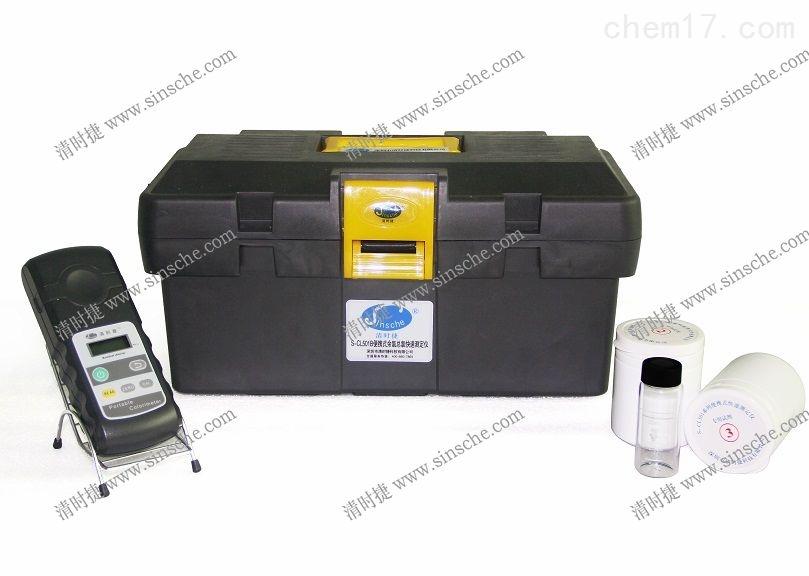 便携式余氯总氯测定仪Q-CL501B