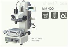 MM-200Nikon尼康工具显微镜