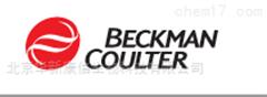 北京华新Beckman Beckman 专业代理