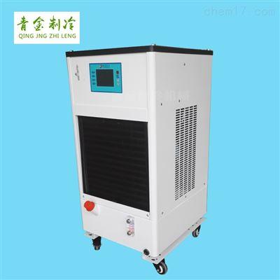 QX-2AOC工业液压油循环制冷机