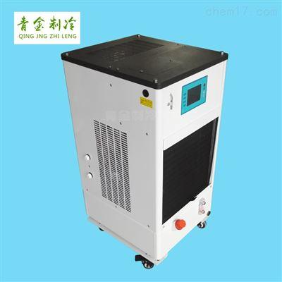 QX-2AOC佛山小型精密恒温冷水机组