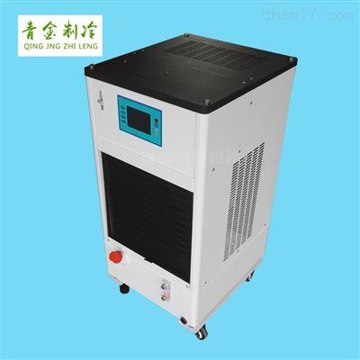 QX-1A散热器配套冷水机