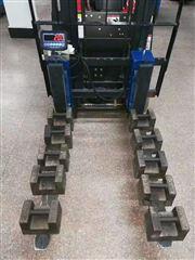 叉车电子磅上海工厂轮式叉车计重器多少钱