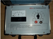 FDY-II矿用杂散电流测试仪