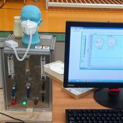 GPD-01医用口罩气体交换压力差测试仪