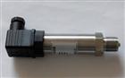 AEAD精小型壓力變送器