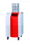 青岛永合创信实验室冷冻干燥机立式冻干机