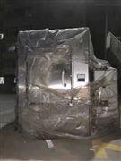 二手纸包装饮料无菌灌装机