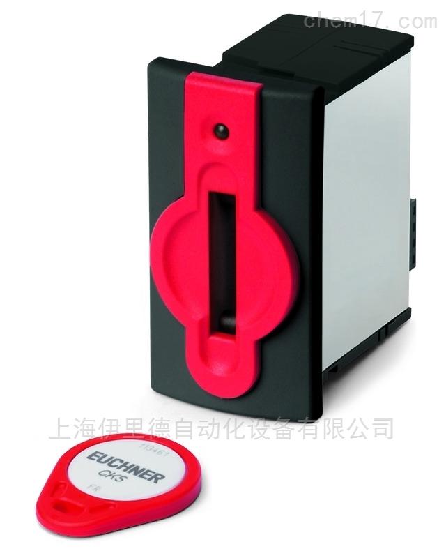 德国安士能气力输送料封泵钥匙适配器