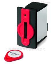 CKS德国安士能气力输送料封泵钥匙适配器