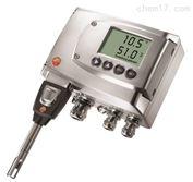testo 6681系列德国德图TESTO工业温湿度变送器