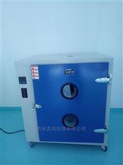 贵州数显电热鼓风干燥箱