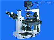 NKT-T180显微图像粒度分析仪