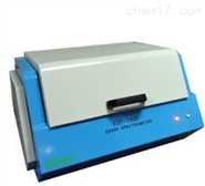 二手XRF荧光光谱仪