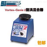 美国SI涡旋混合器旋涡振荡器混匀仪SI-0246