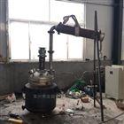 实验室不饱和树脂反应釜