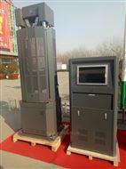 贵州WES-1000B微机伺服控制钢绞线试验机