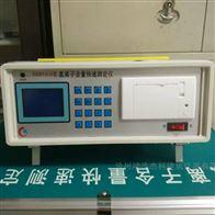 SSWY-810数显混凝土氯离子含量快速测定仪