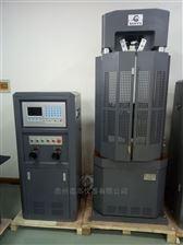 WE-300B型万能材料试验机