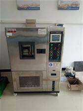 CREE-5018耐臭氧试验机