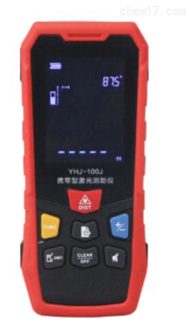 便携式矿用防爆激光测距仪