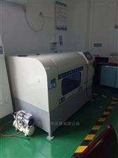 LHDQ-6型贵州沥青小梁试样全自动切割机
