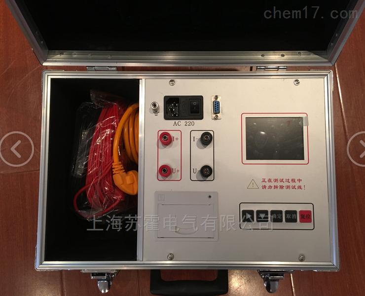 20A直流电阻测试仪特性、特点