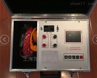 20A自放电直流电阻测试仪