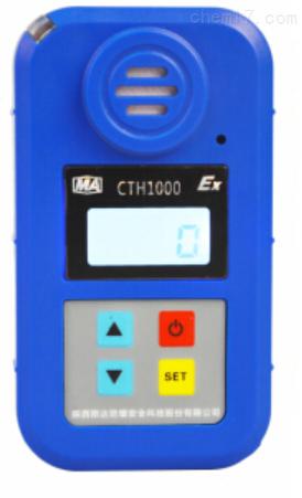 矿用防爆一氧化碳检测仪