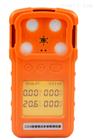 矿用防爆可燃有毒四合一气体检测仪
