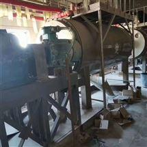 回收镍钴锰酸锂二手耙式干燥机价格