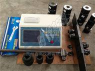 抗滑移系数检测仪 SSHY-24型