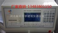 EHDC-N型恒加载压力试验机控制系统厂家